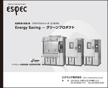 espec_2009su