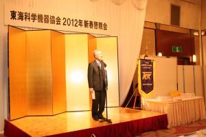 2012年 新春懇親会開催