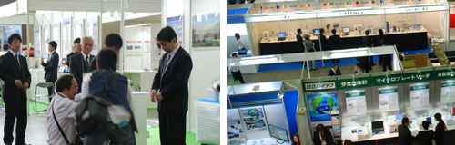 第22回最新科学機器展 展示会レポート