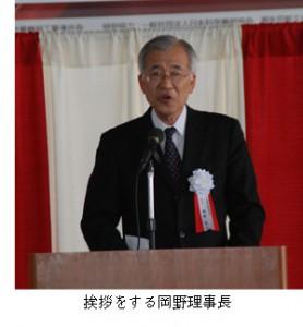 東海科学機器協会理事長 岡野忠弘理事長