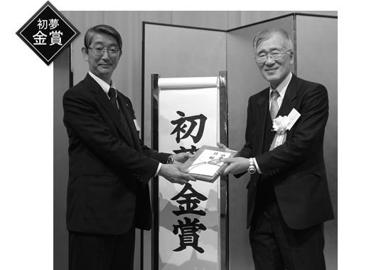 東京理化器械㈱ 中根 忠明