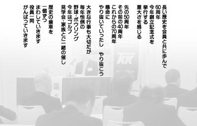 tkk346_02