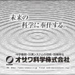 379_jigyoukeikaku
